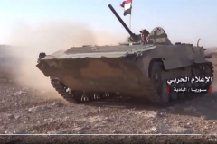 A BMP-1 used to defend against an ISIS attack near Humaymah.
