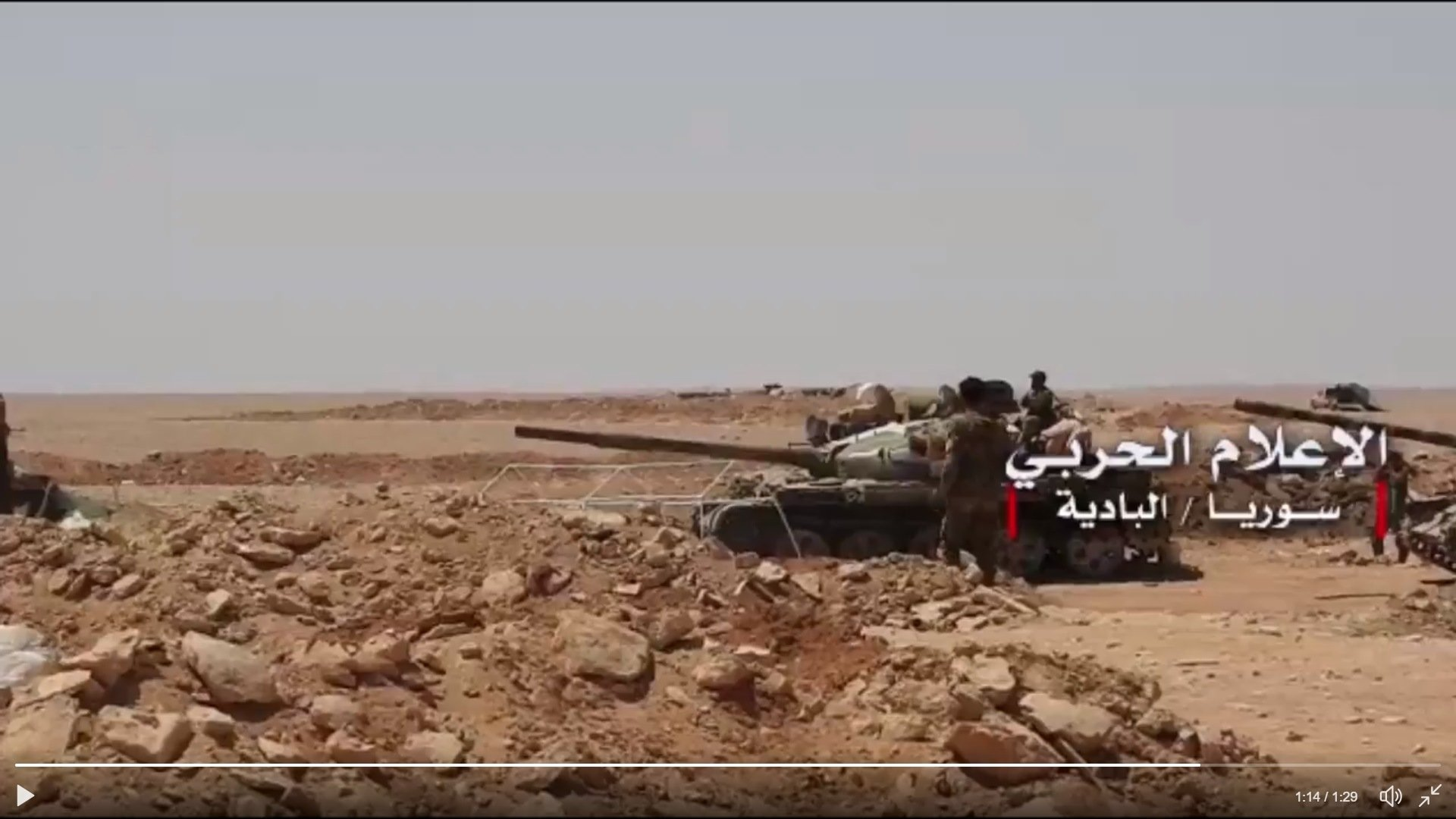 Two tanks targeting incoming ISIS vehicles near Humaymah.