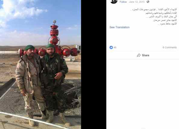 A post by Suleiman Shaheen eulogizing Jaber Sarhan and Hafez Hamoud. Picture is from the Shaer gas fields.