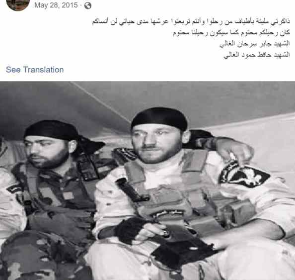 Jaber Sarhan (left) and Hassan Bida' Shaheen (right). Note the Desert Hawks patches on their left shoulders.