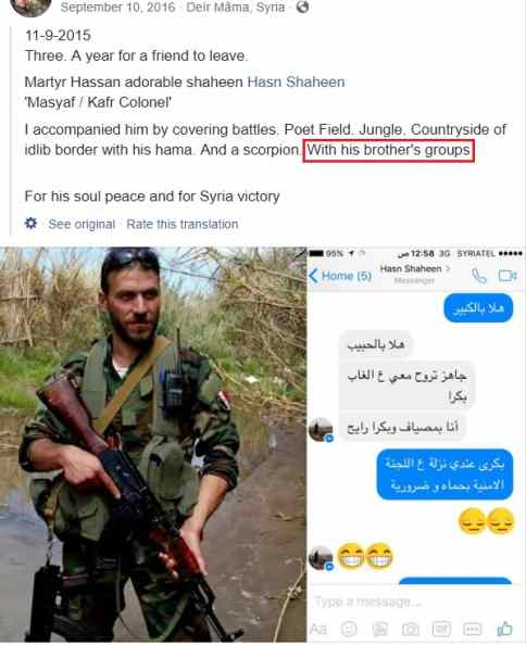 A September 2016 post claiming Hassan Bida' Shaheen fought under the command of Suleiman Shaheen.