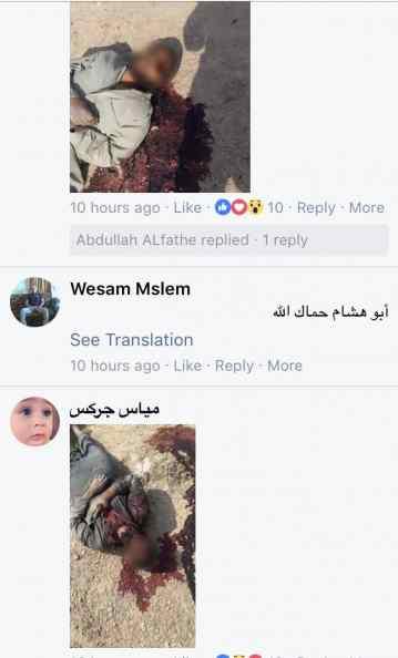 (@LostWeapons) ميس نشر صورا تظهر اثنين من السجناء بعد اعدامهم برصاص في الرأس