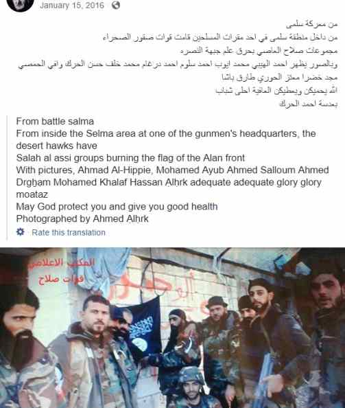 Fighters from the Salah A'asi Group of the Desert Hawks pose next to a Jabhat al-Nusra flag captured in Salma, Latakia.