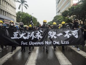 K. (2019, September 30). 中文(台灣)‎: 929台港大遊行 [Photograph found in Hong Kong]. Retrieved August 15, 2020, from https://commons.wikimedia.org/wiki/File:20190929_Taiwan_Demonstration_in_Support_of_Hong_Kong_Protests_004.jpg